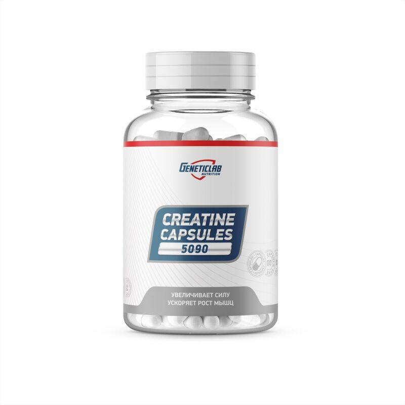 Geneticlab Creatine caps