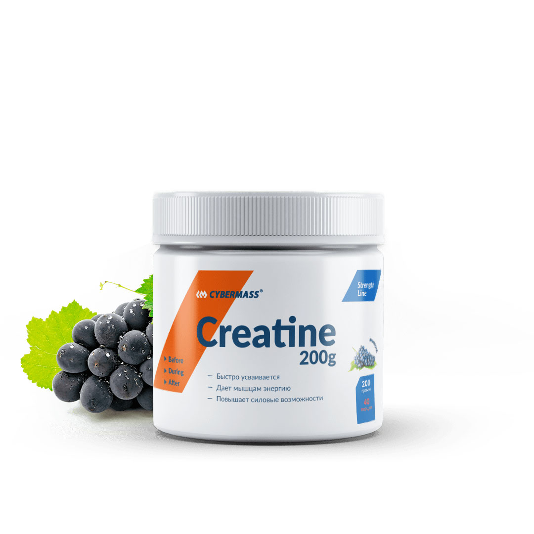CYBERMASS Creatine 200g Виноград