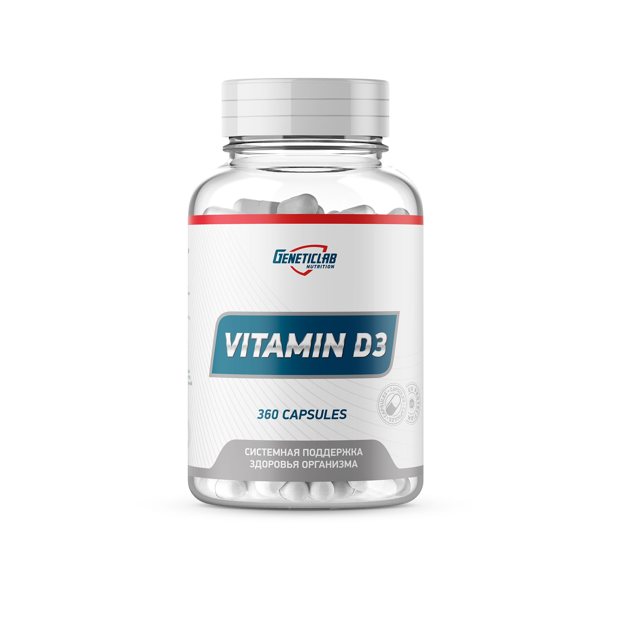 Geneticlab Vitamine D3 360 капсул