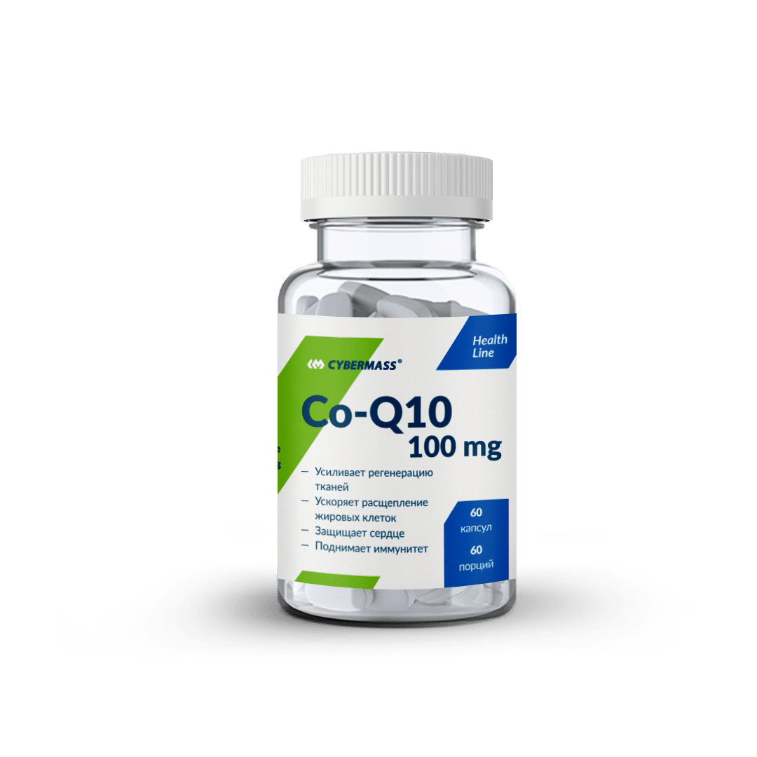 CYBERMASS Coenzyme Q10